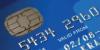 ecommerce-online-shop