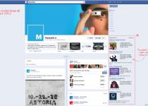 imi-ppc-facebook-page-rcolumn